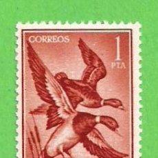 Sellos: EDIFIL 230 - FERNANDO POO - AVES - ÁNADE REAL. (1964).** NUEVO SIN FIJASELLOS.. Lote 56281021