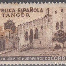 Sellos: BENEFICENCIA. EDIFIL 5. HOGAR ESCUELA DE HUÉRFANOS DE CORREOS. 1 PTA. NUEVO CON FIJASELLOS.. Lote 56281167