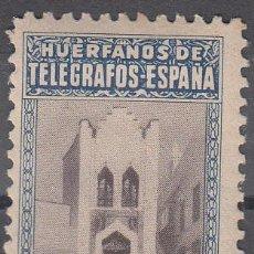 Sellos: HUÉRFANOS DE TELÉGRAFOS. ESPAÑA..OFICINA DE TÁNGER. 10 CTS. NUEVO CON FIJASELLOS.. Lote 56281546