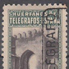 Sellos: HUÉRFANOS DE TELÉGRAFOS. ESPAÑA..OFICINA DE TÁNGER. 25 CTS. USADO.. Lote 56281619