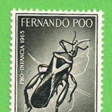 Sellos: EDIFIL 242 - FERNANDO POO - PRO INFANCIA - ESCARABAJOS. (1965).** NUEVO SIN FIJASELLOS.. Lote 56281648