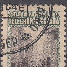 Sellos: HUÉRFANOS DE TELÉGRAFOS. ESPAÑA..OFICINA DE TÁNGER. 50 CTS. USADO.. Lote 56281698
