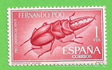 EDIFIL 243 - FERNANDO POO - PRO INFANCIA - ESCARABAJOS. (1965).** NUEVO SIN FIJASELLOS. (Sellos - España - Colonias Españolas y Dependencias - África - Fernando Poo)
