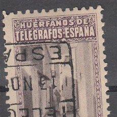Sellos: HUÉRFANOS DE TELÉGRAFOS. ESPAÑA..OFICINA DE TÁNGER. 1 PTA. USADO.. Lote 56281742