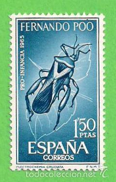 EDIFIL 244 - FERNANDO POO - PRO INFANCIA - ESCARABAJO. (1965).** NUEVO SIN FIJASELLOS. (Sellos - España - Colonias Españolas y Dependencias - África - Fernando Poo)