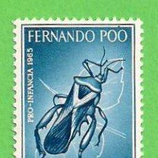 Sellos: EDIFIL 244 - FERNANDO POO - PRO INFANCIA - ESCARABAJO. (1965).** NUEVO SIN FIJASELLOS.. Lote 56281762