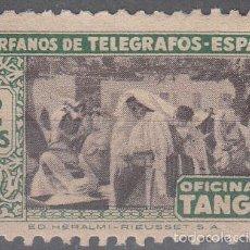 Sellos: HUÉRFANOS DE TELÉGRAFOS. ESPAÑA..OFICINA DE TÁNGER. 2 PTA. NUEVO CON FIJASELLOS.. Lote 56281794