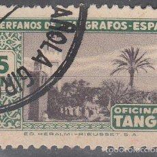 Sellos: HUÉRFANOS DE TELÉGRAFOS. ESPAÑA..OFICINA DE TÁNGER. 5 PTS. USADO.. Lote 56281879
