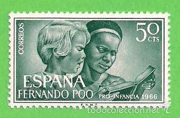 EDIFIL 248 - FERNANDO POO - PRO INFANCIA - EDUCACIÓN CONJUNTA. (1966).** NUEVO SIN FIJASELLOS. (Sellos - España - Colonias Españolas y Dependencias - África - Fernando Poo)