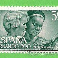 Sellos: EDIFIL 248 - FERNANDO POO - PRO INFANCIA - EDUCACIÓN CONJUNTA. (1966).** NUEVO SIN FIJASELLOS.. Lote 56282579