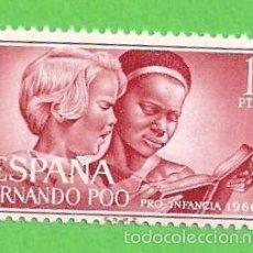 Sellos: EDIFIL 249 - FERNANDO POO - PRO INFANCIA - EDUCACIÓN CONJUNTA. (1966).** NUEVO SIN FIJASELLOS.. Lote 56282620