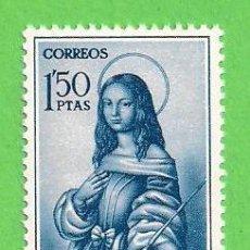 Sellos: EDIFIL 250 - FERNANDO POO - PRO INFANCIA - SANTA ISABEL DE HUNGRÍA (1966).** NUEVO SIN FIJASELLOS.. Lote 56282644