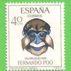 Sellos: EDIFIL 252 - FERNANDO POO - DÍA DEL SELLO - CERCOPITECO. (1966).** NUEVO SIN FIJASELLOS.. Lote 56282970