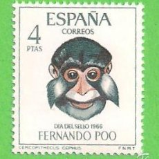 Sellos: EDIFIL 254 - FERNANDO POO - DÍA DEL SELLO - CERCOPITECO. (1966).** NUEVO SIN FIJASELLOS.. Lote 56283047