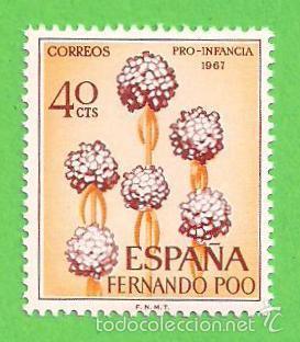 EDIFIL 256 - FERNANDO POO - PRO INFANCIA - FLORES. (1967).** NUEVO SIN FIJASELLOS. (Sellos - España - Colonias Españolas y Dependencias - África - Fernando Poo)