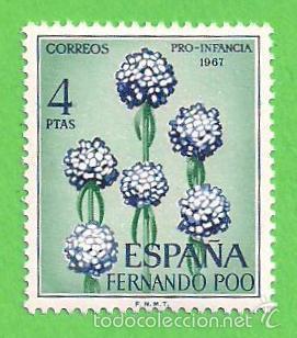 EDIFIL 258 - FERNANDO POO - PRO INFANCIA - FLORES. (1967).** NUEVO SIN FIJASELLOS. (Sellos - España - Colonias Españolas y Dependencias - África - Fernando Poo)