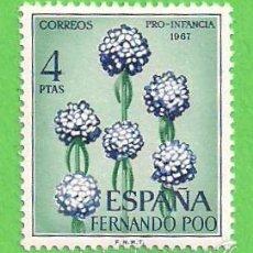 Sellos: EDIFIL 258 - FERNANDO POO - PRO INFANCIA - FLORES. (1967).** NUEVO SIN FIJASELLOS.. Lote 56283460