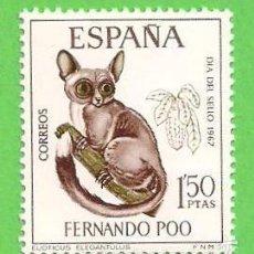 Sellos: EDIFIL 260 - FERNANDO POO - DÍA DEL SELLO - GALGO ELEGANTE DEL SUR. (1967).** NUEVO SIN FIJASELLOS. Lote 126630440
