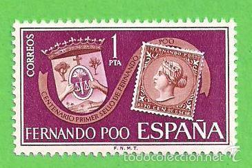 EDIFIL 262 - FERNANDO POO - CENT DE LA 1º EMISIÓN DE SELLOS - ESCUDO. (1968).** NUEVO.SIN FIJASELLOS (Sellos - España - Colonias Españolas y Dependencias - África - Fernando Poo)