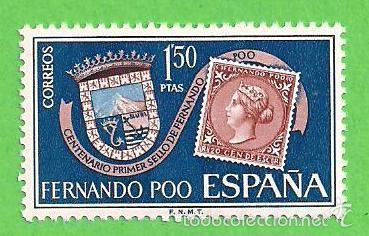 EDIFIL 263 - FERNANDO POO - CENT DE LA 1º EMISIÓN DE SELLOS - ESCUDO. (1968).** NUEVO.SIN FIJASELLOS (Sellos - España - Colonias Españolas y Dependencias - África - Fernando Poo)