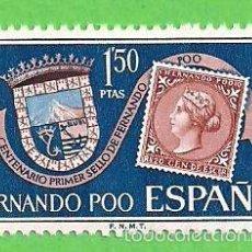 Sellos: EDIFIL 263 - FERNANDO POO - CENT DE LA 1º EMISIÓN DE SELLOS - ESCUDO. (1968).** NUEVO.SIN FIJASELLOS. Lote 56283791