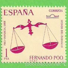 Sellos: EDIFIL 265 - FERNANDO POO - PRO INFANCIA - ZODIACO - LIBRA. (1968).** NUEVO SIN FIJASELLOS.. Lote 56283860