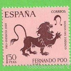 Sellos: EDIFIL 266 - FERNANDO POO - PRO INFANCIA - ZODIACO - LEO. (1968).** NUEVO SIN FIJASELLOS.. Lote 56283872
