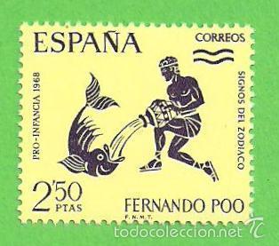EDIFIL 267 - FERNANDO POO - PRO INFANCIA - ZODIACO - ACUARIO. (1968).** NUEVO SIN FIJASELLOS. (Sellos - España - Colonias Españolas y Dependencias - África - Fernando Poo)
