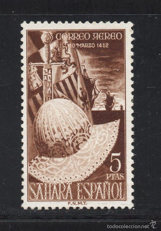 SAHARA 97** - AÑO 1952 - 5º CENTENARIO DE FERNANDO EL CATOLICO (Sellos - España - Colonias Españolas y Dependencias - África - Sahara)
