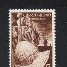 Sellos: SAHARA 97** - AÑO 1952 - 5º CENTENARIO DE FERNANDO EL CATOLICO. Lote 56289840