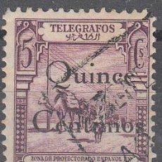 Sellos: TELEGRAFOS EDIFIL 32. SELLO DE 1928 HABILITADO EN 1935. USADO.. Lote 56295870