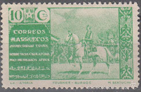 BENEFICENCIA EDIFIL 13. PRO MUTILADOS DE GUERRA 1941. NUEVO CON FIJASELLOS. (Sellos - España - Colonias Españolas y Dependencias - África - Marruecos)