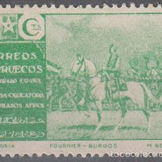 Sellos: BENEFICENCIA EDIFIL 13. PRO MUTILADOS DE GUERRA 1941. NUEVO CON FIJASELLOS.. Lote 56296007