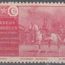 Sellos: BENEFICENCIA EDIFIL 14. PRO MUTILADOS DE GUERRA 1941. NUEVO CON FIJASELLOS.. Lote 56296022