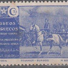 Sellos: BENEFICENCIA EDIFIL 16. PRO MUTILADOS DE GUERRA 1941. NUEVO CON FIJASELLOS.. Lote 56296036