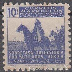 Sellos: BENEFICENCIA EDIFIL 22. PRO MUTILADOS DE GUERRA 1943. NUEVO CON FIJASELLOS.. Lote 56296110