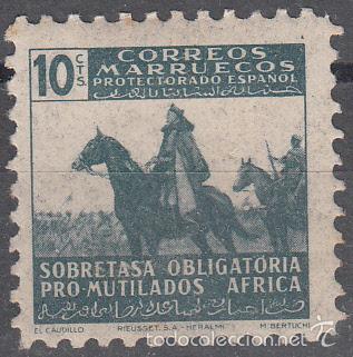 BENEFICENCIA EDIFIL 23. PRO MUTILADOS DE GUERRA 1943. NUEVO CON FIJASELLOS. (Sellos - España - Colonias Españolas y Dependencias - África - Marruecos)