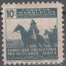 Sellos: BENEFICENCIA EDIFIL 23. PRO MUTILADOS DE GUERRA 1943. NUEVO CON FIJASELLOS.. Lote 56296139