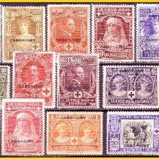 Sellos: CABO JUBY 1926 PRO CRUZ ROJA ESPAÑOLA, EDIFIL Nº 26 A 39 * *. Lote 56369771