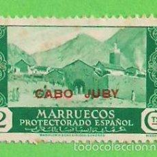 Sellos: EDIFIL 68 - CABO JUBY - PAISAJES - NAUEN. (1935).* NUEVO VER DESCRIPCIÓN.. Lote 56370883