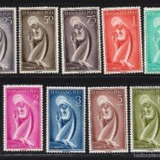Sellos: FERNANDO POO 179/87* - AÑO 1960 - VIRGEN. Lote 56380884