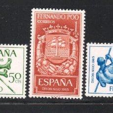 Sellos: FERNANDO POO 245/47** - AÑO 1965 - DEPORTES - ATLETISMO - DIA DEL SELLO. Lote 56381400