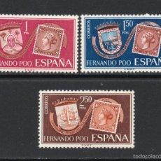 Sellos: FERNANDO POO 262/64** - AÑO 1968 - CENTENARIO DEL SELLO DE FERNANDO POO. Lote 56381432