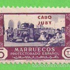 Selos: EDIFIL 163 - CABO JUBY - COMERCIO POR CARRETERA. (1948). NUEVO VER DESCRIPCIÓN.. Lote 56394820