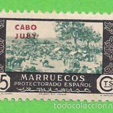 Sellos: EDIFIL 165 - CABO JUBY - ZOCO EN EL CAMPO. (1948).** NUEVO SIN FIJASELLOS.. Lote 56395050