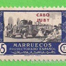 Sellos: EDIFIL 166 - CABO JUBY - COMERCIO POR CARRETERA. (1948).** NUEVO SIN FIJASELLOS.. Lote 56395152