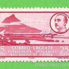 Sellos: EDIFIL 293. GUINEA - PAISAJES - EFIGIE DE FRANCO - CORREO URGENTE. (1951).* NUEVO CON SEÑAL.. Lote 56397950