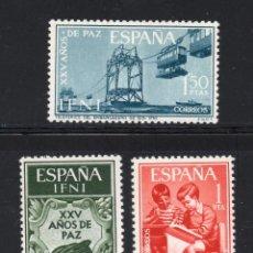 Sellos: IFNI 209/11** - AÑO 1965 - 25 AÑOS DE PAZ. Lote 246904885