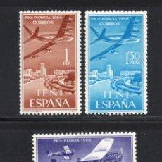 Sellos: IFNI 218/20** - AÑO 1966 - AVIONES - PRO INFANCIA. Lote 56472053
