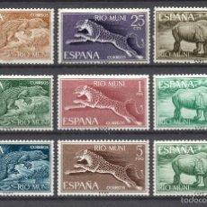 Sellos: RIO MUNI 48/56** - AÑO 1964 - FAUNA - ANIMALES SALVAJES. Lote 182173107